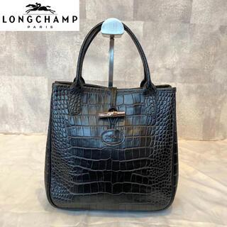 LONGCHAMP - ロンシャン Longchamp 牛革 ハンドバッグ ロゾクロコ ROSEAU