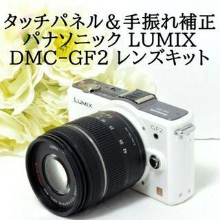 パナソニック(Panasonic)の★届いてスグ使える★Panasonic パナソニック LUMIX DMC-GF2(ミラーレス一眼)