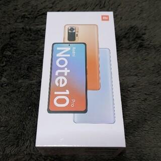ANDROID - Xiaomi Redmi Note 10 Pro ブルー★国内版 新品未開封