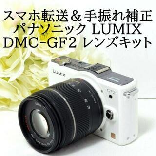 パナソニック(Panasonic)の★スマホ転送★Panasonic パナソニック LUMIX GF2 ホワイト(ミラーレス一眼)