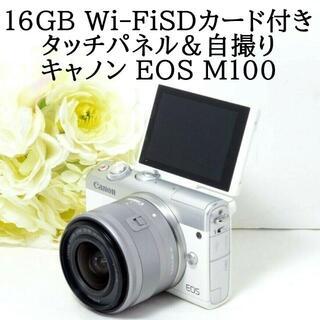 キヤノン(Canon)の★16GB Wi-FiSD付★Canon キャノン EOS M100 ホワイト(ミラーレス一眼)
