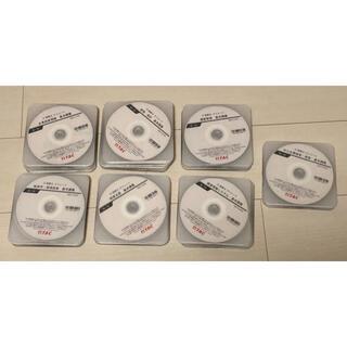 [値下げしました] TAC 2021 中小企業診断士 ストレート本科 DVD