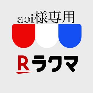 aoi様専用 UNO BTS(トランプ/UNO)