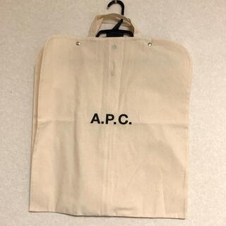 A.P.C - A.P.C. ガーメントバッグ スーツカバー トートバッグ