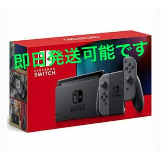 ニンテンドースイッチ(Nintendo Switch)の新品 Nintendo Switch 本体 ニンテンドー スイッチ グレー(家庭用ゲーム機本体)