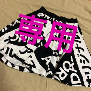 アディダス(adidas)のadidas カタカナ スカート(ひざ丈スカート)