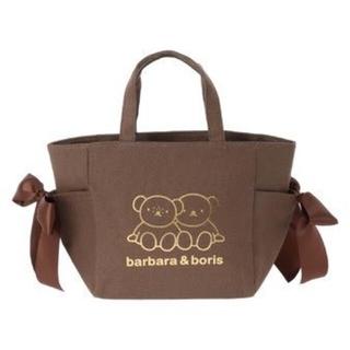 Maison de FLEUR - miffy&dan/barbara&boris サイドポケットトートバッグ