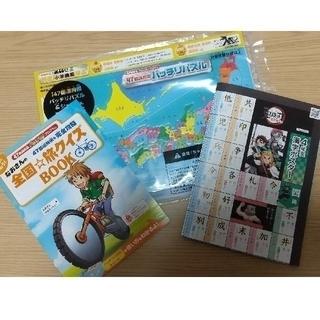 Benesse進研ゼミ小4 47都道府県バッチリパズル&シート、漢字ポスター(知育玩具)