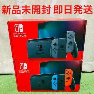 ニンテンドースイッチ(Nintendo Switch)の【未開封】Nintendo Switch ネオン、グレー 2台セット(家庭用ゲーム機本体)