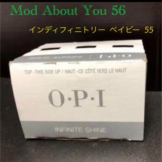 オーピーアイ(OPI)のOPI    Mod About You 56、インディフィニトリー ベイビー (マニキュア)