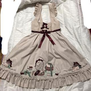 アマベル(Amavel)の限定値下げ!ジャンパースカート うさぎ リボン プレゼントボックス柄(ひざ丈ワンピース)