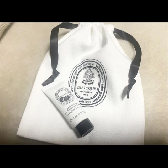diptyque(ディプティック)のdiptyque ハンド&ボディウォッシュジェル フィロシコス ポーチ クリーム コスメ/美容のボディケア(ボディローション/ミルク)の商品写真