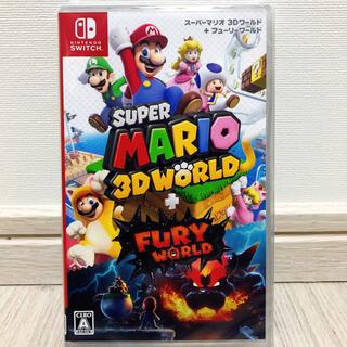ニンテンドースイッチ(Nintendo Switch)の【新品未開封】スーパーマリオ 3Dワールド + フューリーワールド Switch(家庭用ゲームソフト)