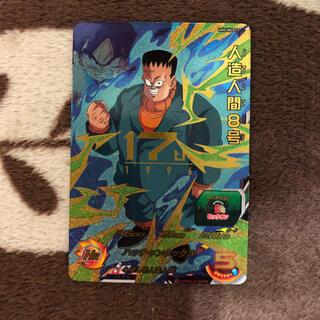 バンダイ(BANDAI)のドラゴンボールヒーローズ 人造人間8号(シングルカード)