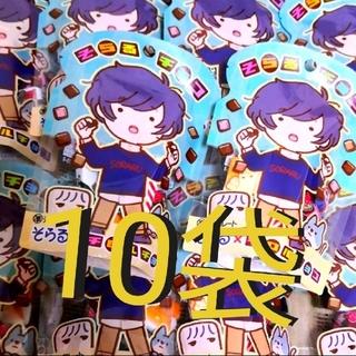 そらるチロルチョコ《10袋》 ファミリーマート限定商品(菓子/デザート)