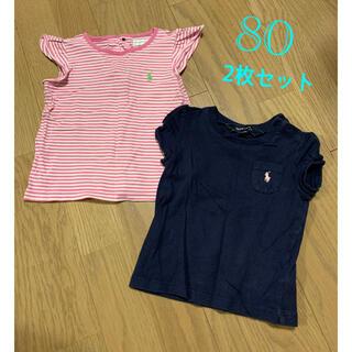 ラルフローレン(Ralph Lauren)のラルフローレン★トップス2枚セット★80(Tシャツ)