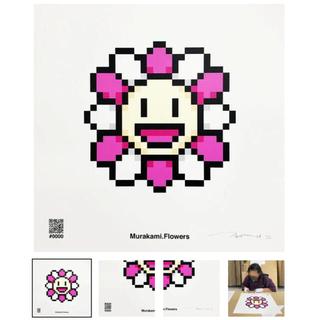 メディコムトイ(MEDICOM TOY)の村上隆 Murakami.Flower  版画 シルクスクリーン(版画)