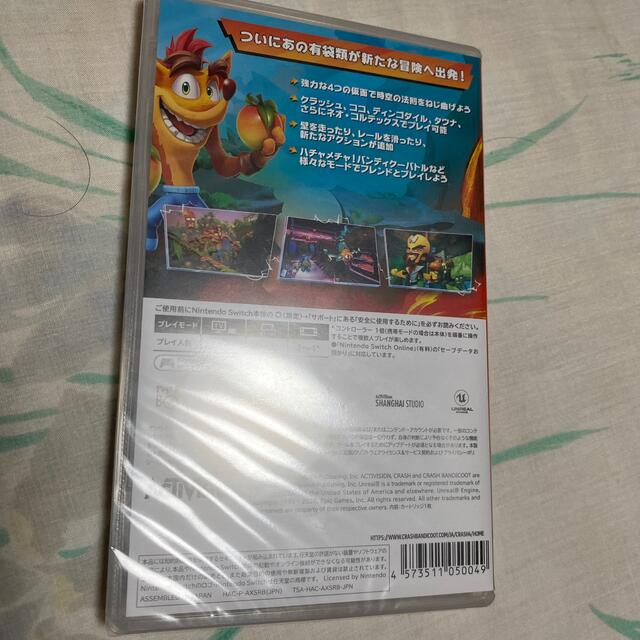 Nintendo Switch(ニンテンドースイッチ)のクラッシュ・バンディクー4 とんでもマルチバース Switch エンタメ/ホビーのゲームソフト/ゲーム機本体(家庭用ゲームソフト)の商品写真