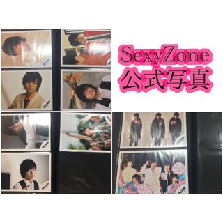 Sexy Zone - Sexy Zone 公式写真