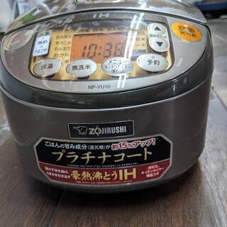 g00273 象印 極め炊き NP-VU10 5.5合 IH式炊飯器 良品