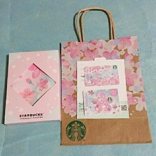 Starbucks Coffee - スタバ さくら 風呂敷