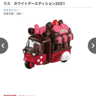 タカラトミー(Takara Tomy)のトミカ ディズニーモータース  ミニーマウス ホワイトデーエディション2021(ミニカー)