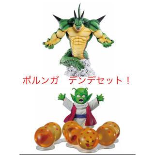 ポルンガ デンデ ポルンガフィギュア デンデフィギュア ドラゴンボール一番くじ(アニメ/ゲーム)
