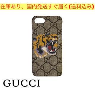グッチ(Gucci)のiPhoneケース 7 8 SE(第2世代) トラ 虎 GG ベージュ(iPhoneケース)