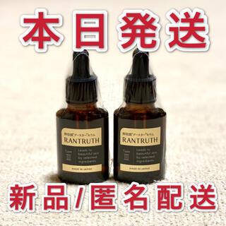 ラントゥルース  卵殻膜ブースターセラム 導入美容液 コラーゲン 美容(ブースター/導入液)