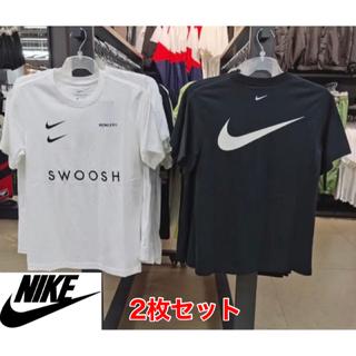 ナイキ(NIKE)の新品 NIKE ナイキ Tシャツ  黒白2枚セット 大人気スウッシュ(Tシャツ/カットソー(半袖/袖なし))