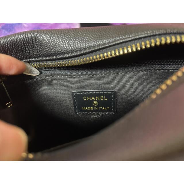 Rady(レディー)のSAKA様専用(今月27日まで‼️) レディースのバッグ(ショルダーバッグ)の商品写真