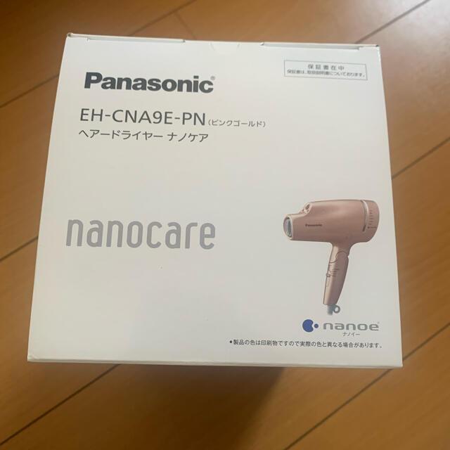 Panasonic(パナソニック)の新品未使用 Panasonic ヘアドライヤー ナノケア EH-CNA9E-PN スマホ/家電/カメラの美容/健康(ドライヤー)の商品写真