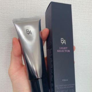 新品 POLA BA ライト セレクター 45g(日焼け止め/サンオイル)
