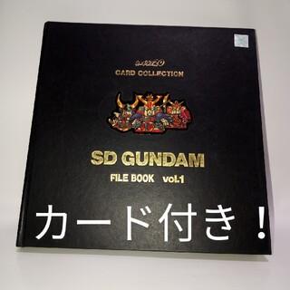 BANDAI - SDガンダム カードダス アルバム & カード