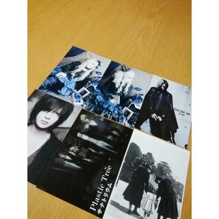 ビーピーエヌ(BPN)のポストカード9枚セット(使用済み切手/官製はがき)