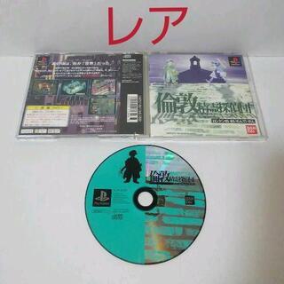 プレイステーション(PlayStation)の≪レアPS≫倫敦精霊探偵団(家庭用ゲームソフト)