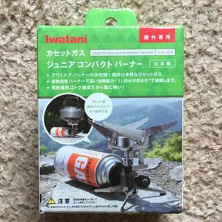 Iwatani - 送料無料 Iwatani(イワタニ) ジュニアコンパクトバーナー CB-JCB
