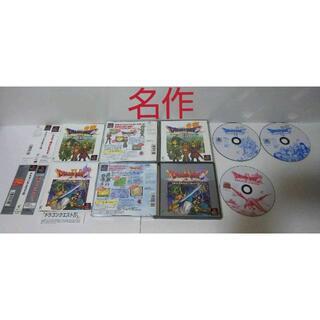プレイステーション(PlayStation)の≪帯付・名作PS≫ドラゴンクエスト4 & ドラゴンクエスト7(家庭用ゲームソフト)