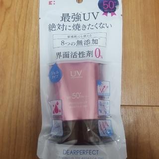 ディアパーフェクト プレミアム UV エッセンスジェル EX 80g(日焼け止め/サンオイル)