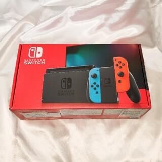 ニンテンドースイッチ(Nintendo Switch)のNintendo Switch 本体 新品未開封 送料無料 ニンテンドースイッチ(家庭用ゲーム機本体)
