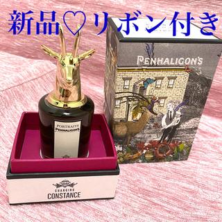 Penhaligon's - 【新品】ペンハリガン