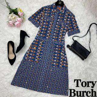 Tory Burch - 美品♡トリーバーチ 総柄 ワンピース シルク混 ジャージー ロゴボタン