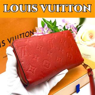 LOUIS VUITTON - 色鮮やか綺麗✴️ルイヴィトン・LOUIS VUITTON✴️アンプラント