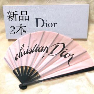 Christian Dior - Dior ディオール 扇子 2本  新品 未開封