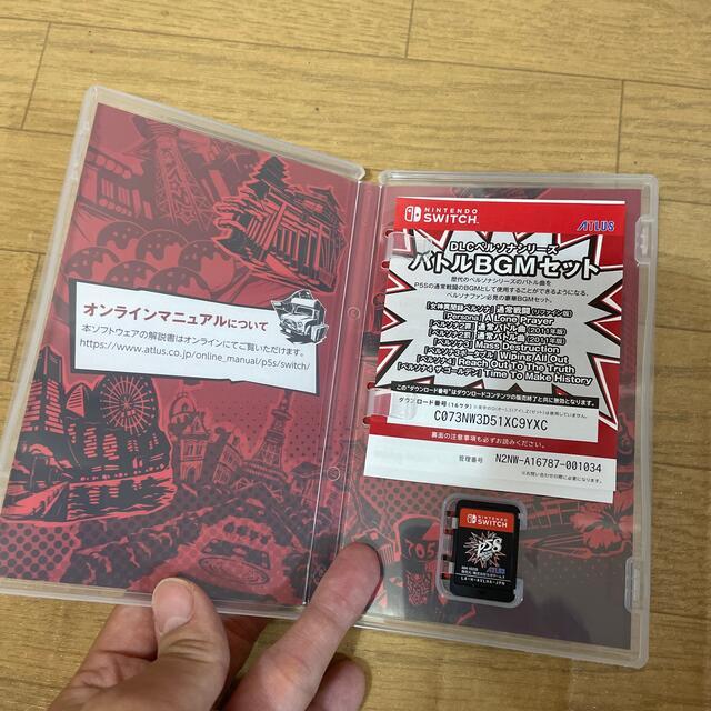 Nintendo Switch(ニンテンドースイッチ)のペルソナ5 スクランブル ザ ファントム ストライカーズ Switch エンタメ/ホビーのゲームソフト/ゲーム機本体(家庭用ゲームソフト)の商品写真