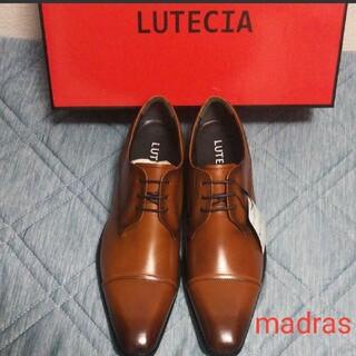 マドラス(madras)の新品15400円☆madras LUTECIA(ルーテシア)革靴24.5cm(ドレス/ビジネス)