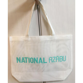 ナショナル麻布 メッシュバッグ ターコイズブルー(エコバッグ)