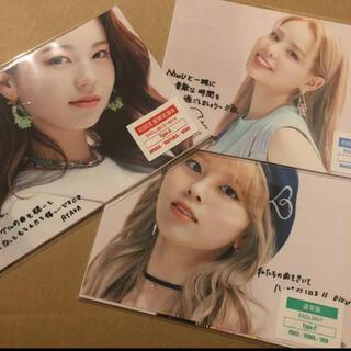 NiziU HMV メッセージカード 9枚 コンプリート