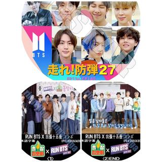 ボウダンショウネンダン(防弾少年団(BTS))のBTS DVD 走れ!防弾 RUN BTS 26枚組 日本語字幕付(アイドル)