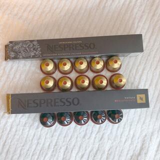 ネスレ(Nestle)のネスプレッソ コーヒーカプセル 15個(コーヒー)